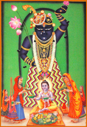 Shrinathji Darshan Bhog