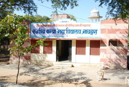 girls p.g. college, nathdwara